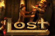 Потеряные