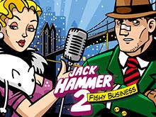Jack Hammer 2 – автомат от разработчика софта Netent